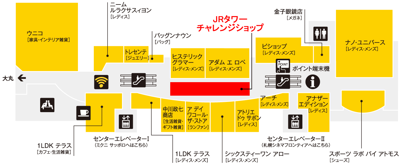 c-shop_map_c3